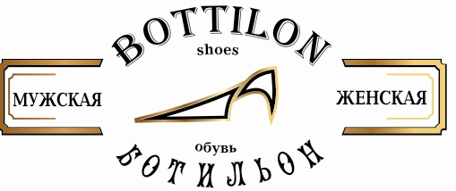 BOTILLION