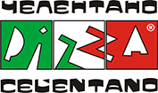 Пицца Челентано - летняя площадка